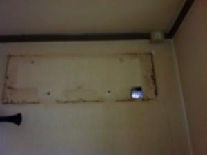 エアコン移設工事 施工事例 名古屋市中村区