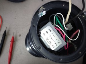 照明器具修理 長久手市 施工中