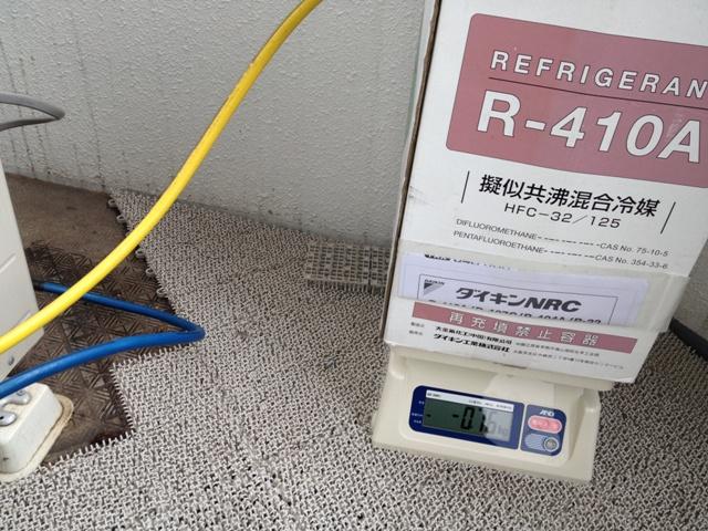 エアコンガス補充 施工事例 名古屋中村区 充填
