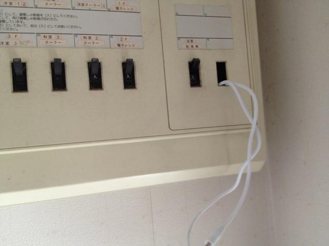 電気・電力見える化工事 施工事例 名古屋市名東区 分電盤取り出し