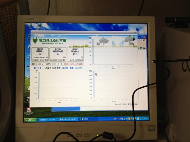 電気・電力見える化工事 施工事例 名古屋市名東区 パソコン設定