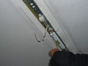 安定器取替工事 施工事例 名古屋市東区 施工中