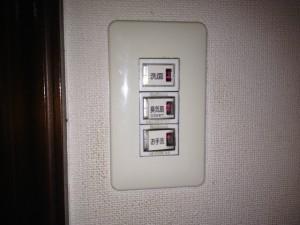 スイッチ取替工事4