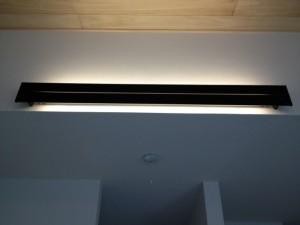 照明器具取付工事 名古屋市東区 施工後