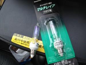 看板灯ランプ取替工事 施工中 名古屋市西区