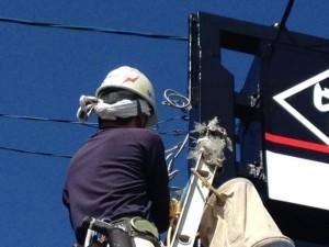 看板灯電源工事 施工中 北名古屋市