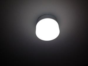 照明器具取替工事 施工後 名古屋市東区
