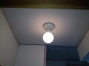 照明器具取替工事 施工前 名古屋市北区