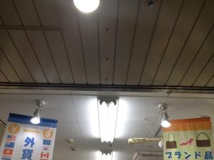 照明器具取付工事 名古屋市中区 施工後