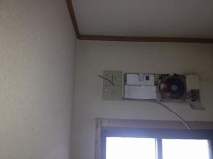 照明器具取付工事 名古屋市瑞穂区 施工中