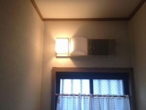 照明器具取付工事 名古屋市瑞穂区 施工後