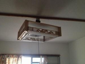 照明器具取替工事 名古屋市西区 施工前