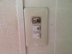 スイッチ取替工事 名古屋市西区 施工前