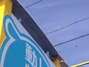 照明器具取替工事 名古屋市天白区 施工中