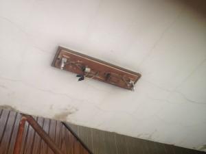 照明器具取替工事 名古屋市中村区 施工前
