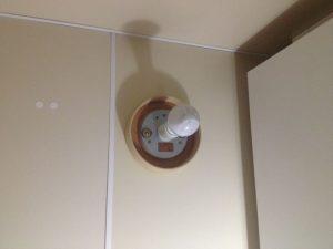 照明器具取替工事 名古屋市南区 施工前