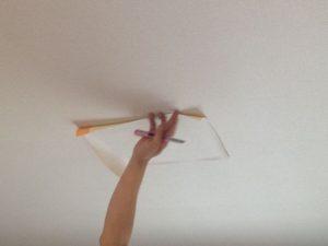 照明器具取替工事 名古屋市昭和区 施工中