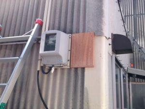 名古屋市中村区にて新規動力回線引き込み工事を行いました。