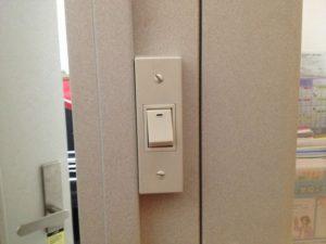 名古屋市天白区にて防音室のスイッチの取換え工事を行いまいした。