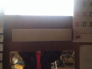 照明器具取替工事 名古屋市名東区 施工前