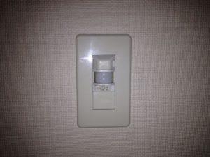 名古屋市天白区にてセンサー付きの照明スイッチの取替工事を行いました。