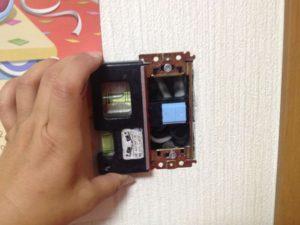 名古屋市天白区にてスイッチの取替工事を行いました。