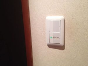 トイレ照明スイッチ取替工事 施工前