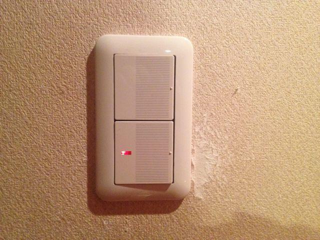 スイッチ交換電気工事を行ってきました。名古屋市西区にて