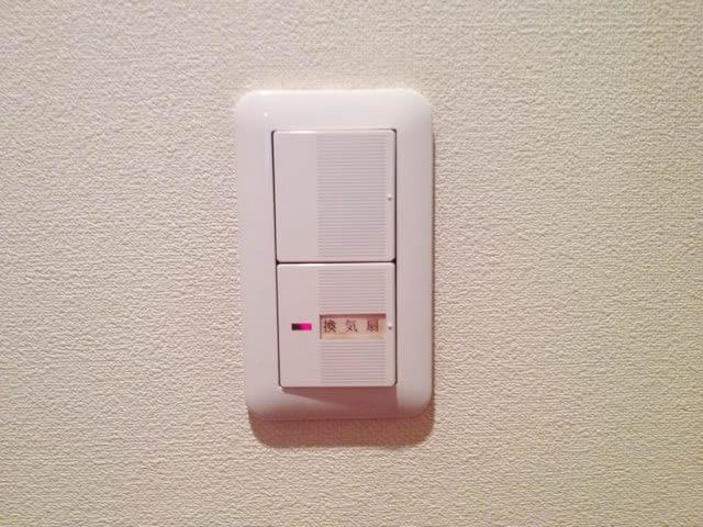 スイッチ交換の電気工事を行いました。(名古屋市中川区)